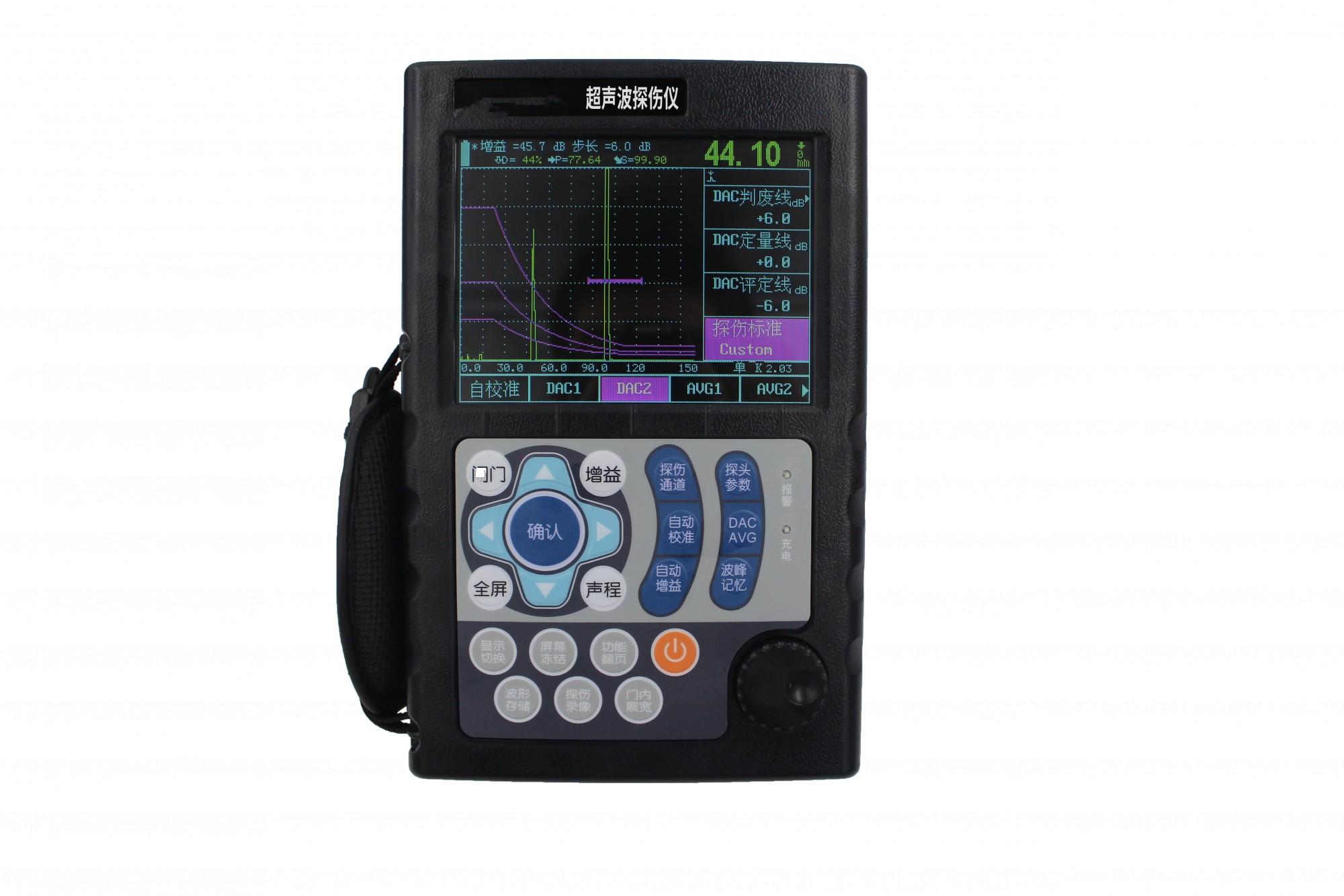 高精度超声波数字探伤仪LS-80