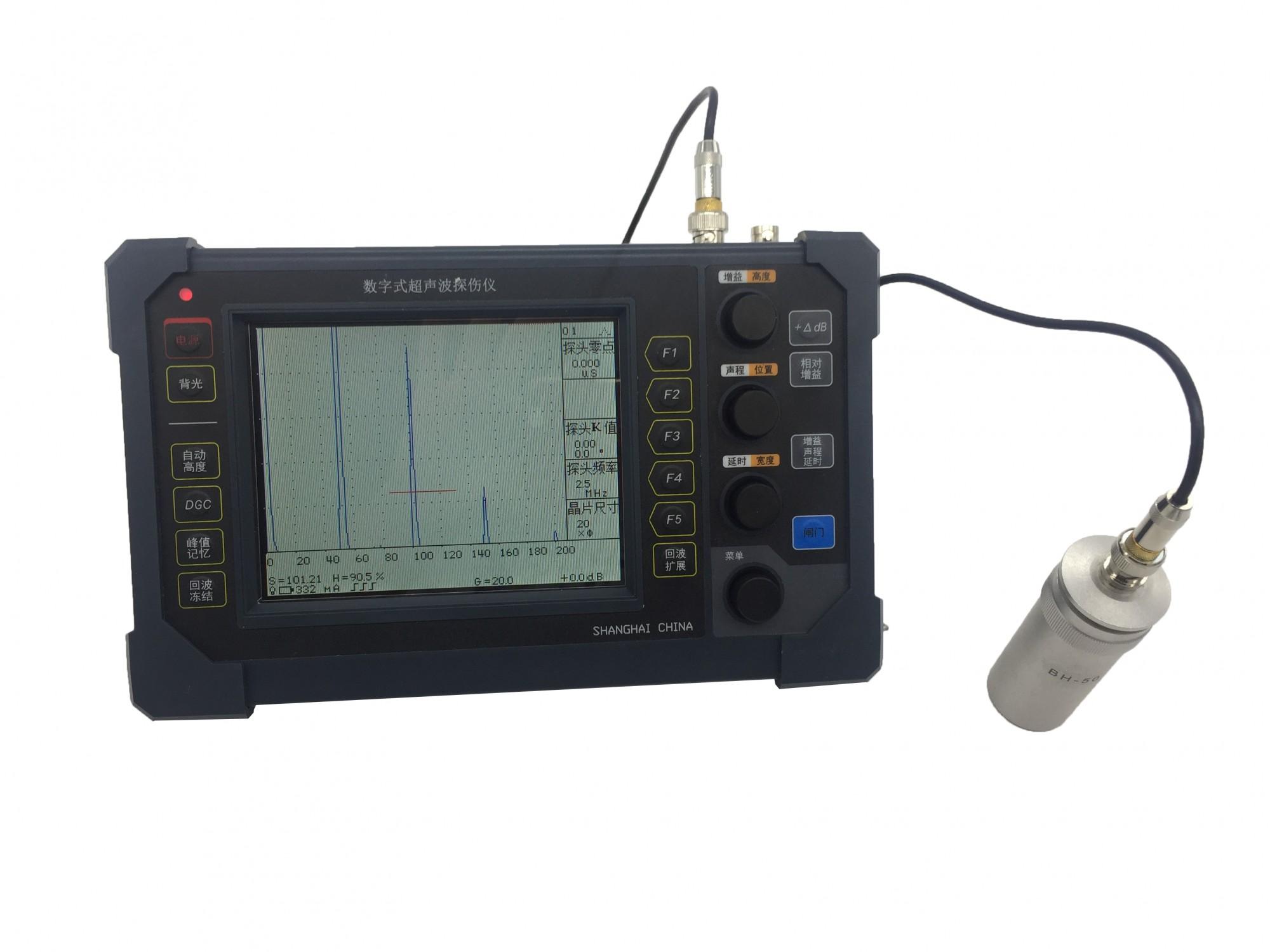 便携式数字式超声波探伤仪LS90